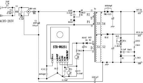 电子元器件 集成电路/ic 日本sanken 开关电源ic str-w6253d 90w输出